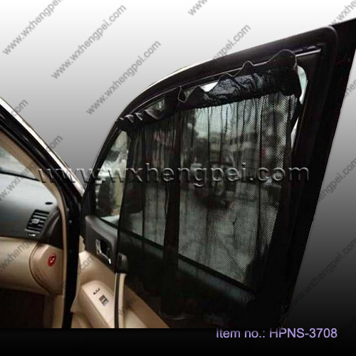 Universal type car curtain