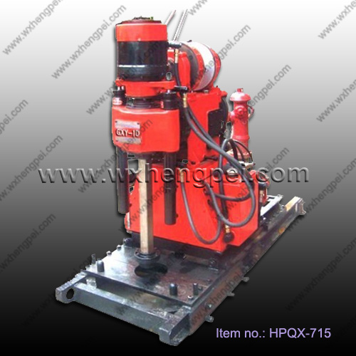Horizontal drilling machine for engineering geological exploration&nbs