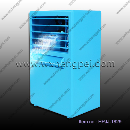 protable air conditioner fan