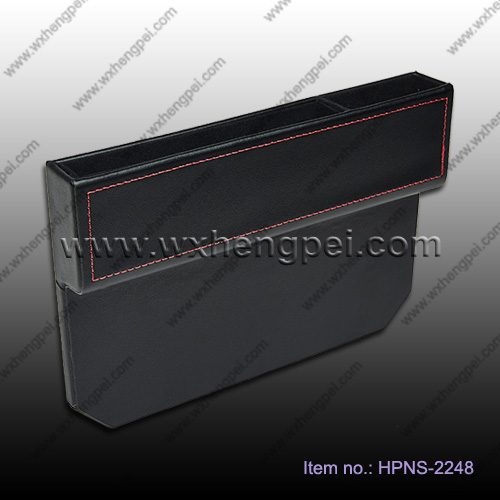 General storage box/Luxurious leather storage box for automobiles