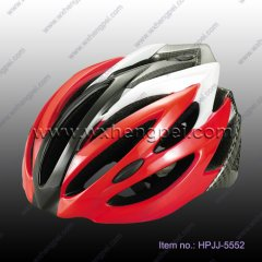 Bicycling Helmet(HPQT-5552)