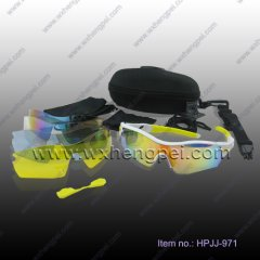 Sunglasses with UV400 protection (HPJJ-971)