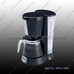 Maker Commercial Home Coffee Machine (HPJJ-1804)