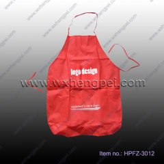 Promotional Aprons,Cheap Customized Aprons (HPFZ-3012)