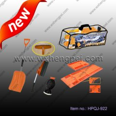 car winter snow remove cleaning kits (HPQJ-922)
