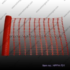 Safety Fencing (HPFH-701)