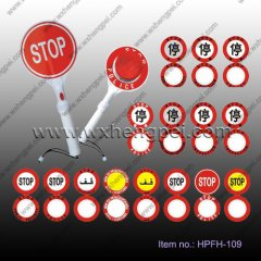 police safety hand held STOP signs (HPFH-109)