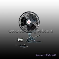 car cooling fan ,car fan , 12v fan (HPNS-1060)