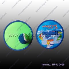 Suction Cupule Racket and Stick Ball as Badminton games(HPJ