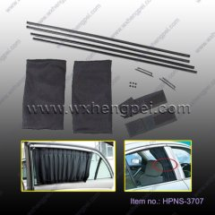 car curtain with aluminum track/ Car window curtain(HPNS-3707