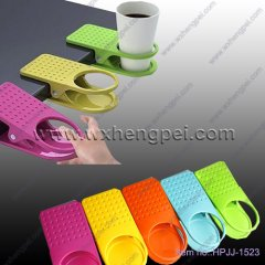Cute Shape Eco-friendly Material Table Clip Cup Holder(HPJJ-1