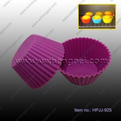 DIY Silicone Cup Cake Mould(HPJJ-925)